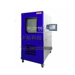 高低温试验箱的温度校准方式图片