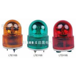 LTE-1105工业设备指示灯 灯泡旋转警示灯图片