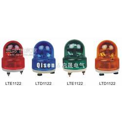 LTE-1122灯泡旋转警示灯 机床用指示灯图片