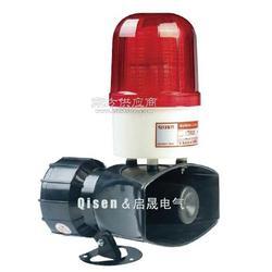 ML-20/5101声光一体警示灯 信号灯图片