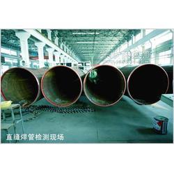 锅炉容器钢板KP42舞阳钢厂410B容器板图片