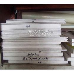 白色PET板优质PET板原厂PET板厂家报价图片