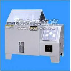 供应恒质HZHJ-0013盐水喷雾试验机图片