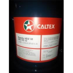佛山加德士润滑脂-巨鑫旺润滑油-加德士润滑脂H2图片