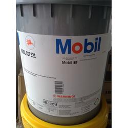 吉林美孚齿轮油,巨鑫旺润滑油,美孚齿轮油shc629.624图片