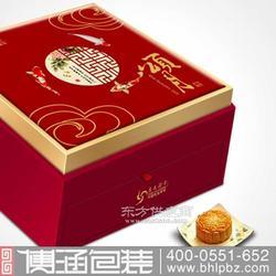 月餅包裝盒 月餅禮盒設計 月餅禮盒包裝圖片