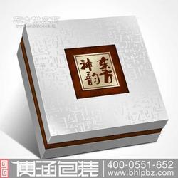 古典月饼包装 新款月饼包装盒 高档月饼礼盒定制图片