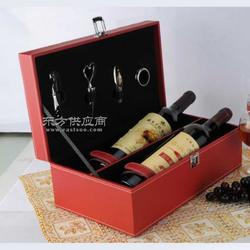 红酒礼盒定制红酒包装厂红酒包装礼盒图片