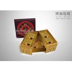 双层月饼礼盒定制 月饼礼盒包装厂家 精美月饼礼盒包装图片