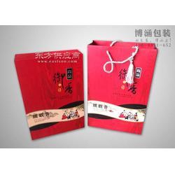 布艺茶叶礼盒定制 茶叶礼盒包装厂家 茶叶礼盒定做图片