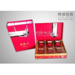 茶叶礼盒定制茶叶包装厂茶叶礼盒包装图片