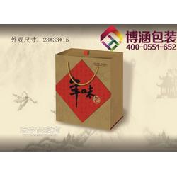 新年现货礼盒 新年礼盒定制 新年礼盒设计图片