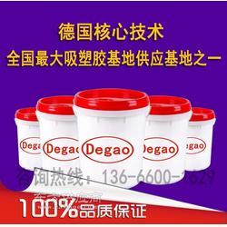 真空吸塑胶3139 汉高华北总代PVC吸塑胶橱柜门板吸塑胶图片