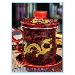供应陶瓷茶杯图片