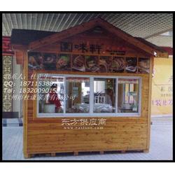 王宝强烧饼干木制售货亭售货亭生产厂家图片