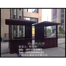景区售货亭价钱公园售货亭图片