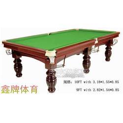 桌球台厂家 桌球台专卖 桌球台图片