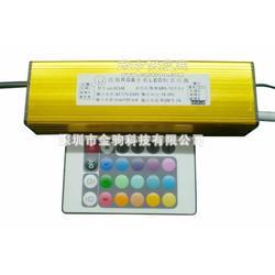 30W RGB恒流电源 无线射频遥控图片