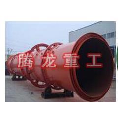 腾龙重工|滚筒烘干机设备滚筒干燥机设备|贵州滚筒烘干机图片