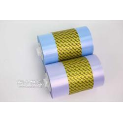 坤昱 智能鞋覆膜机专用PVC膜28um-1700 鞋套 两卷装图片