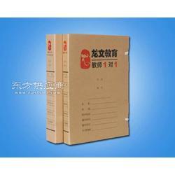 2014供应大学档案盒图片