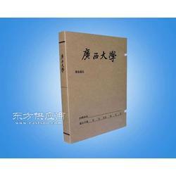 大学档案盒生产厂家图片