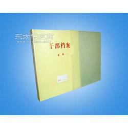 干部档案盒销售供应图片