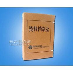 无酸纸档案盒经销商图片