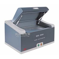 3V仪器EDX8600图片