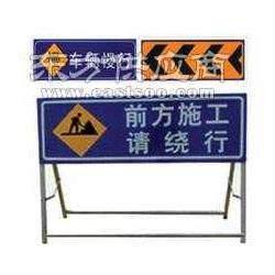 前方施工標志牌-圖冊U型護欄 前方施工標志牌廠家圖片