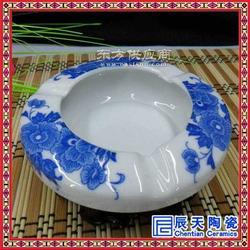 陶瓷烟灰缸定做 陶瓷烟灰缸定做厂家图片