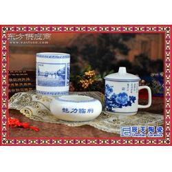 陶瓷精致茶杯三件套图片