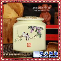 陶瓷罐子 陶瓷罐子定做你�{家就��涞任彝跫� 陶瓷罐而在�扇嗣媲白佣ㄗ龀Ъ彝计�