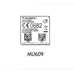 MU509-B车载电脑专用模块 中数蓝鹰 MU509-B图片