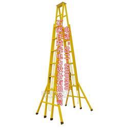 玻璃钢升降合梯绝缘升降合梯工程施工梯图片