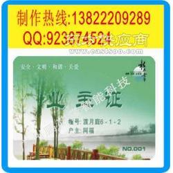 M1卡制造商 接触式/感应式复合卡 M1卡报价图片