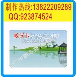 射频IC卡感应机生产 IC钥匙扣卡 多功能饭堂机厂图片