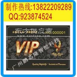 会员卡读卡器公司 供应IC卡 贵宾卡刷卡机厂家图片