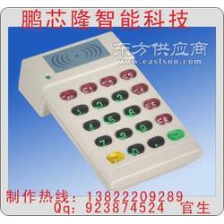 SLE400阅读机公司 接触式IC卡 会员刷卡机生产厂家图片