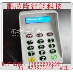 读写器SLE300系列制造厂家 锁匙扣IC卡 SLE702U刷卡机厂图片