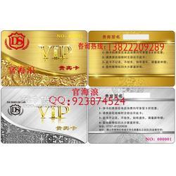 印刷IC薄卡 ID厚卡 HID印刷卡 PVC名片卡图片