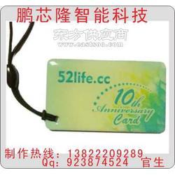 积分卡阅读机公司 IC钮扣卡 IC卡读卡机图片