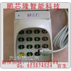 银联密码键盘制造 钱币IC卡 MSR制作全三轨读写器图片