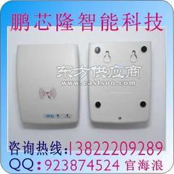 ID卡读写器厂家 国产M1卡 MSR刷卡器M1卡报价图片