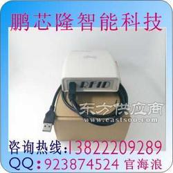 IC卡阅读器制卡厂 S50芯片 RFID卡阅读器图片