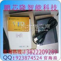 感应智能卡阅读器公司 复合IC卡 S50卡阅读机生产厂家图片