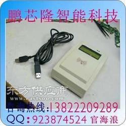 射频M1卡感应RFID读写器公司 印刷M1卡 MSR刷卡器厂家图片