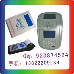 丝印感应无线刷卡系统 智能IC感应无线刷卡系统 复旦感应无线刷卡系统制造图片