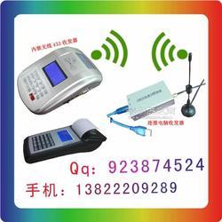 手持打卡机生产 供应IC卡 免布线饭堂消费机制作报价图片