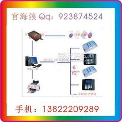 单位饭堂打卡机制造厂家 会员卡印刷 手持打卡机工厂图片